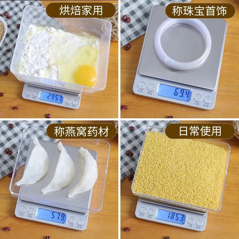 廚房烘培電子秤 電子秤 秤重 健康 減重 減肥 計算卡路里 Kitchen Baking Electronic Scale,Weighing,Health,Weight Loss, Calculate Calories, Waterproof
