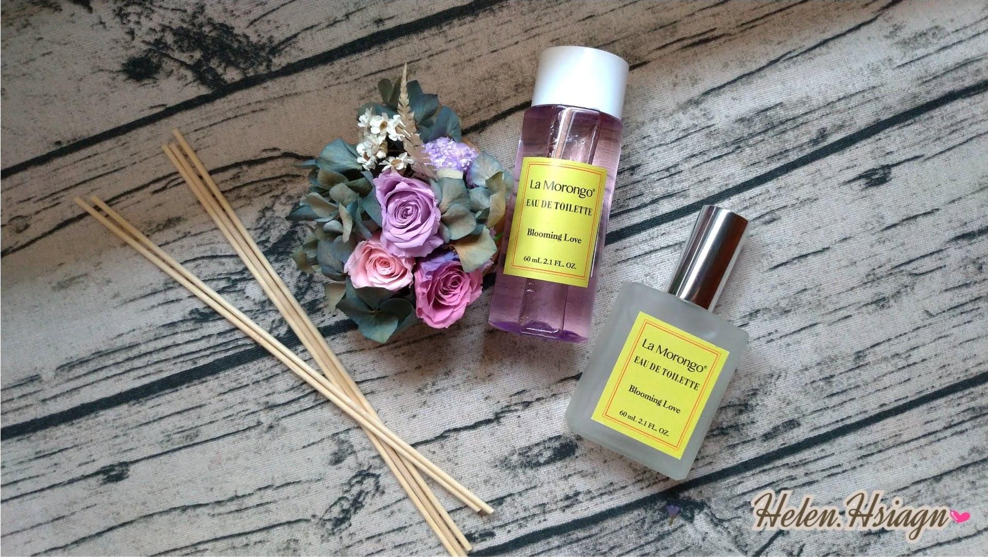 [海倫推薦款] 法國樂木美品蜂蜜桂花精油擴香竹組合