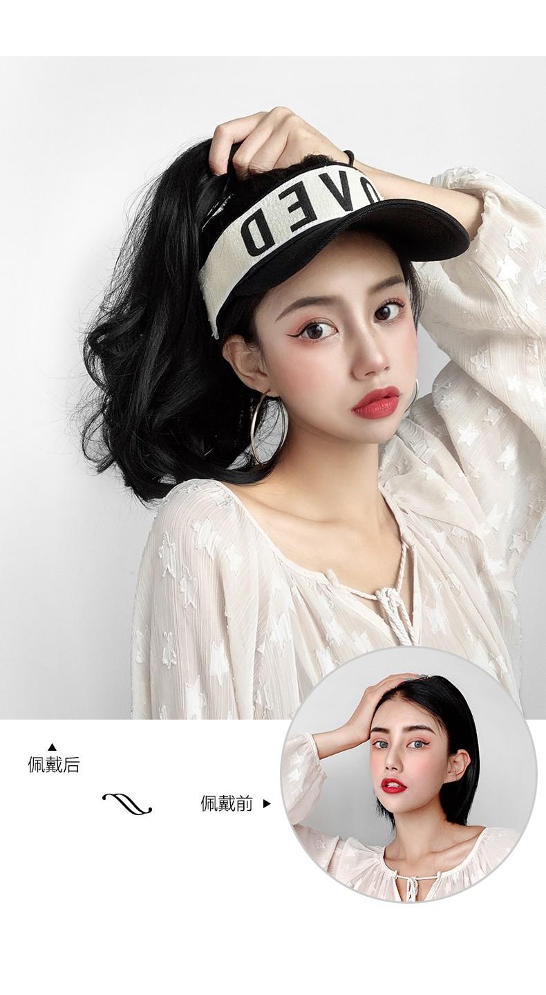網球帽 帽子 運動 假髮 波浪 馬尾 Tennis Cap, Hat, Sport, Wig, Wave, Ponytail, Trendy, Unique, Suitable For Daily Outfit, Natural, Hairstyles
