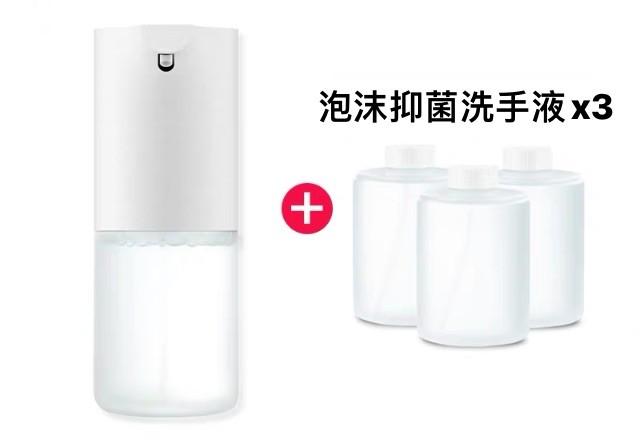 小米洗手機 套装 全自動感應 兒童 抑菌 洗手液 家用 免接觸 泡沫 消毒