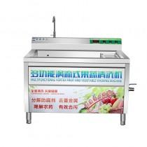 [出口第一名] 商用 大型 蔬果青菜洗滌機 氣泡機 水浴機 冷水 水療滾動式洗滌 去除農藥