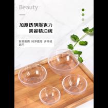 壓克力 透明 精油碗 仿玻璃 創意 塑膠碗 美容院 專用 調膜碗 水療 小工具 居家 家用