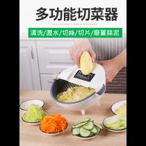 多功能 切菜器 切絲 神器 手動 家用 居家 切片 切絲器 刨馬鈴薯 廚房 瀝水 碎菜器 廚房