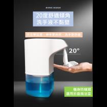 自動 洗手機 壁掛式 泡泡 感應 泡沫 洗手機 充電 電動 洗手液器 出泡機 感應 家用  居家
