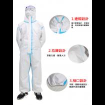 防護服 連體 全身 帶帽 防靜電 隔離服 衣頭套 上班族 專用  防疫 外出 衛生