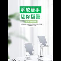 手機 支架 桌面 ipad 平板 電腦 懶人 萬能 通用 支撐架 家用 床頭 支座 多功能 pad 折疊 支夾 托架 方便 攜帶 可伸縮 升降 直播 架子 居家