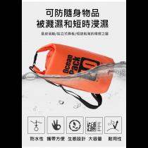 戶外 防水袋 大容量 漂流 潛水 沙灘 手機 收納袋 溯溪 游泳 浮潛 防水包 背包 外出 出遊