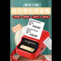 打碼機 打價機 價格 打碼器 服裝店 超市 商品 價簽 打印機 小型 全自動 標價機 食品 生產 日期 打價器 打價格 標籤機