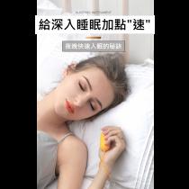 孕婦 深度 失眠 助睡 老人 焦慮 睡眠儀 手握  便攜 神器