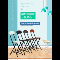 椅子 家用 可 折疊 靠背凳 吃飯  餐椅 戶外 方便 攜帶 簡易 板凳 宿舍 出租房 休閒椅 外出 露營