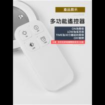遙控感應 LED 櫥櫃燈 USB 充電  無線 免開槽 免線 免佈線 實用 調節亮度 延時關燈 適用多種場景