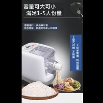 麵條機 和麵機 家用 全自動 智能 小型 壓麵機 電動 餃子皮機 擀麵 揉和麵機 居家 實用 健康 多功能 德國 進口