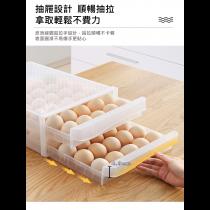 冰箱 放雞蛋 收納盒 抽屜式 雞蛋 雞蛋盒 專用 保鮮盒 蛋托 蛋盒 蛋架 托裝 神器 居家 家用 方便 穩固 多功能 多層
