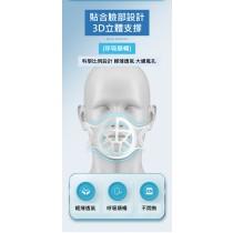 口罩 防悶  神器 支架  防疫 不黏口鼻 分離器 外出 出遊 水上活動