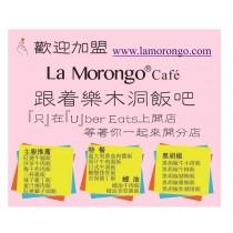 跟著樂木洞飯吧 便當貼紙 中文版 La Morongo Cafe bento box sticker Chinese version