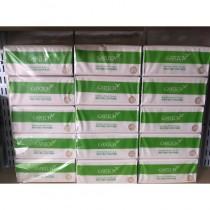 超好用 抽取式 衛生紙 50包 抗過敏 無螢光劑 不易破 一張可以分成三層使用