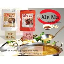 【素食】【正宗四川-謝媽麻辣鍋火鍋湯底 】[Vegan] [Authentic Sichuan-Xie Ma Spicy Hot Pot Soup Base] Ward Off Cold, Time-honored, Real materials