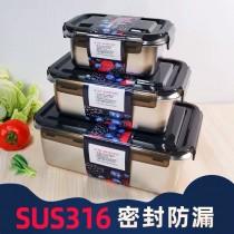不鏽鋼便當盒 可烹煮 帶便當 保鮮 耐用 不漏 便捷 長方形 一體成型 安全健康 大中小三件組一套 買兩組免運費