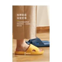 拖鞋 防滑 居家 簡單 輕便 浴室 防臭 洗澡  生活 足 腳 按摩