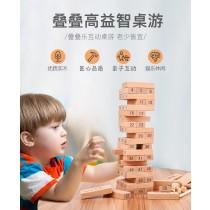益智 桌遊 兒童 疊疊樂 玩具 休閒 娛樂