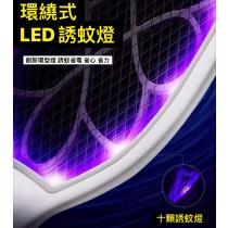 高級輕巧LED夜光  電蚊拍 超大拍面 夜光