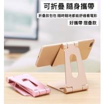 鋁合金 手機支架 直播 追劇 桌面平板通用 懶人支架  可調節 手機架  [1]