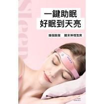 智能睡眠儀器 安神助眠 快速入睡 學生長者 黑色 粉色 輕巧好攜帶