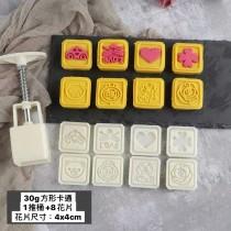 中秋月餅 模具 綠豆糕 鳳梨酥 模型 印具 家用 手壓式 壓花 糕点制作工具 不沾黏  方形模具