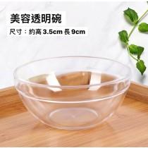 美容院透明精油碗  調製面膜 精油  SPA按摩店 美容院 皮膚管理中心 家用