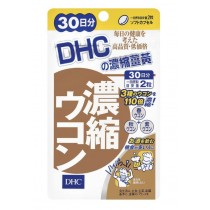 DHC 濃縮薑黃 30 日份 (60 粒) 每日兩粒 共一包 DHC Concentrated Turmeric (60 Capsules)