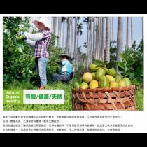 鹿谷有機香水檸檬 (無籽) Organic lemon