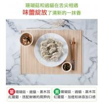 台灣 自產 有機 水餃 高品質 超好吃 一組4包 共80顆 冷凍 宅配 素水餃 80顆 居家 家庭 (食品類產品,因衛生關係,售出無退換貨服務,敬請考量後再下單)
