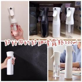 細緻噴霧瓶 空瓶 300mL 大號 可裝精油與水的稀釋液 75%殺菌酒精  70%殺菌酒精