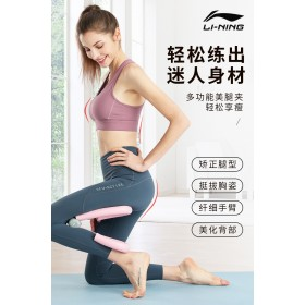 美腿器 瘦身 健身 減肥 肌肉 美臀