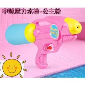 兒童 水槍 小男孩 小女孩 抽拉式 打水仗 神器 灑噴水 玩具